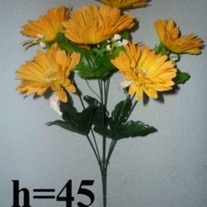 Гербер марго 7 голов (уп. 1 шт.)