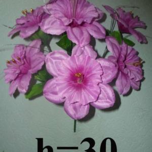 Нарцисс с бусинкой 7 голов (уп. 5 шт.)