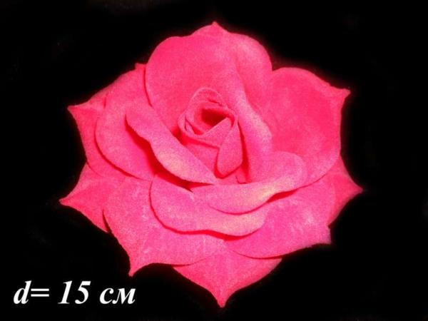 "Роза ""Красотка"" малая (уп. 120 шт.)"
