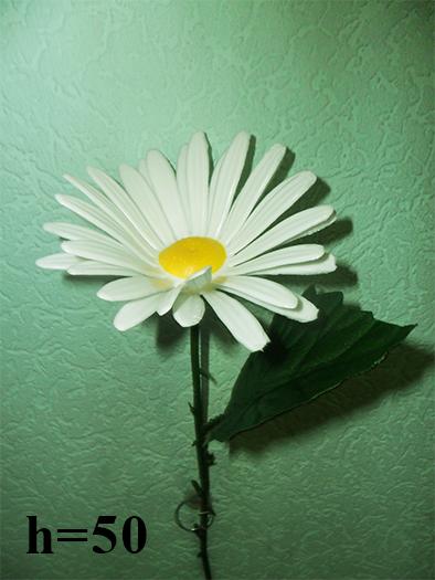 Ромашка садовая пластмассовая (уп. 10 шт.)