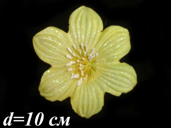 Циния с перламутром (уп. 100 шт.)